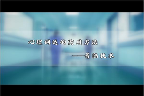 QQ截图20200421125950_副本.png