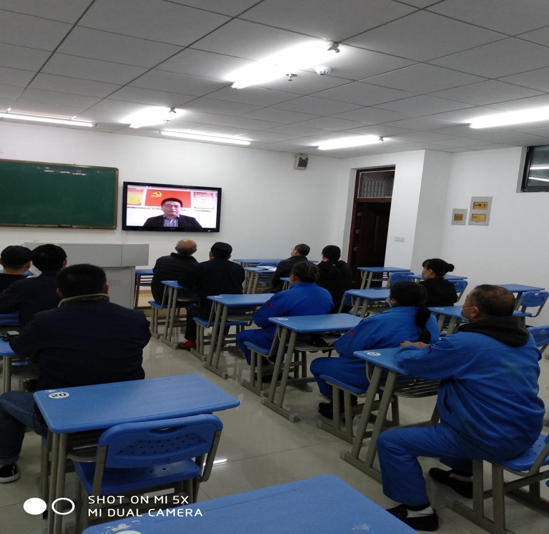 """总务保卫处组织在校服务企业人员开展""""应对疫情保障开学""""培训活动"""