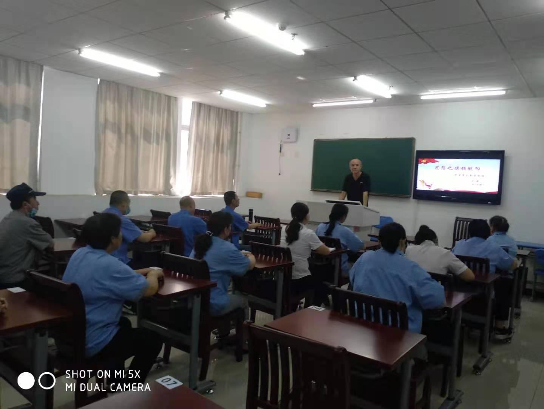 总务资产党支部 为物业公司人员举办党史学习教育专题党课