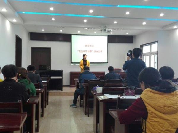 发省电大:蚌埠电大组织演讲比赛.jpg