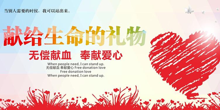 wuchangxianxuexuanchuanhaibaosheji_5014966_副本.jpg