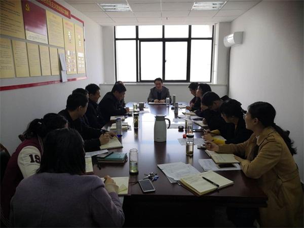 第一党总支第二党支部召开2018年度组织生活会并开展民主评议党员活动.jpg