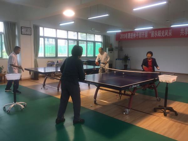 乒乓球_副本.jpg