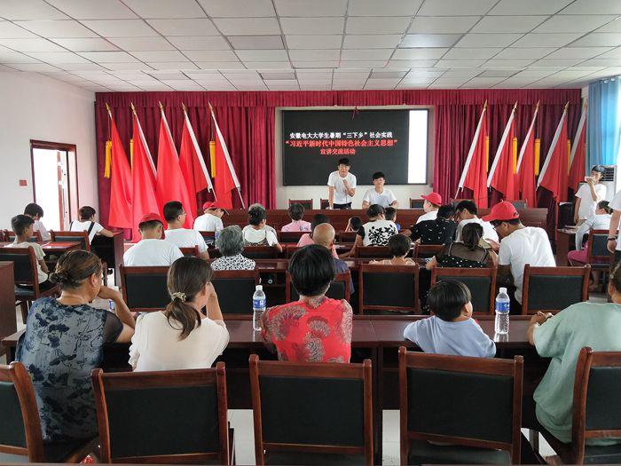 """安徽电大青年师生志愿者赴太和县开展暑期""""三下乡""""社会实践活动"""