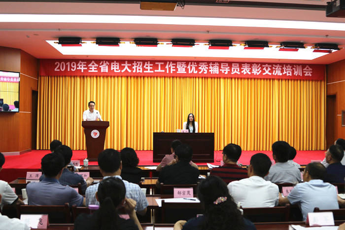 全国道德模范、中国青年五四奖章获得者董明应邀来我校作报告