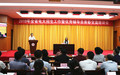 全国道德模范、中国青年五四...