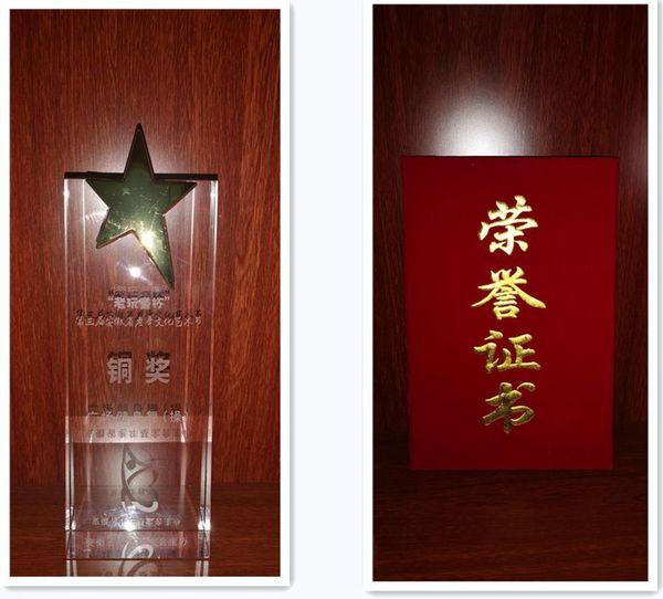 安徽老年开放大学首次参加安徽省老年艺术节喜获佳绩