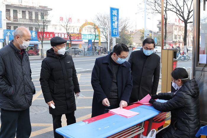 【疫情防控】党委书记、校长郑汉华实地督查指导学校疫情防控工作