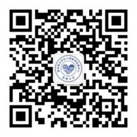 【疫情防控】安徽广播电视大学针对新型冠状病毒感染的肺炎疫情开展心理咨询网络辅导和热线服务的公告