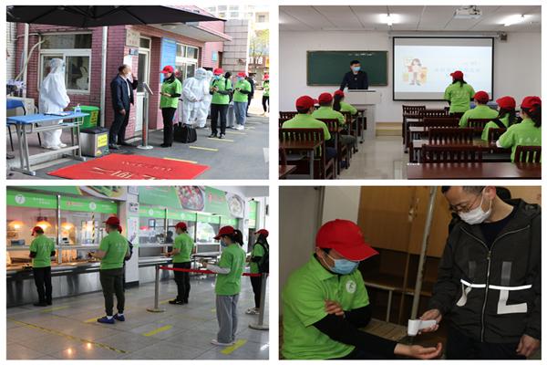 安徽广播电视大学举行开学复课疫情防控应急演练