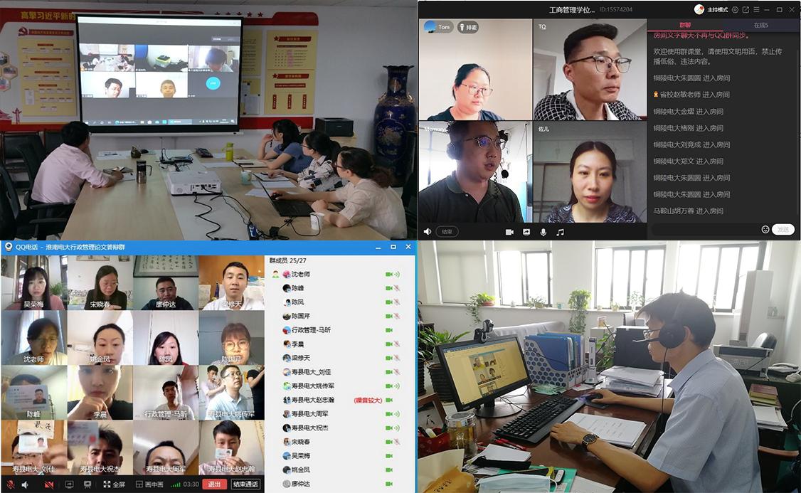 亚洲色情图片|亚洲自拍|色综合图区|日本亚洲欧洲另类图片开放教育本科毕业论文远程答辩工作顺利完成