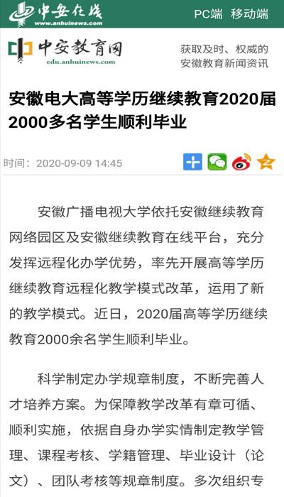 Screenshot_20200911_153239_副本.jpg