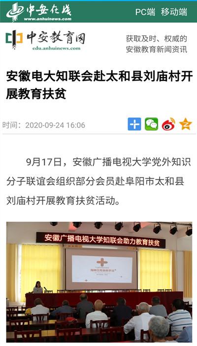 Screenshot_20200924_161100_com.tencent.mobileqq_副本.jpg