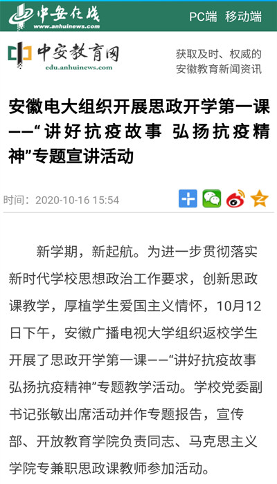 Screenshot_20201016_161001_com.tencent.mobileqq_副本.jpg
