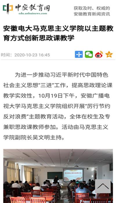 Screenshot_20201027_094342_com.tencent.mobileqq_副本.jpg