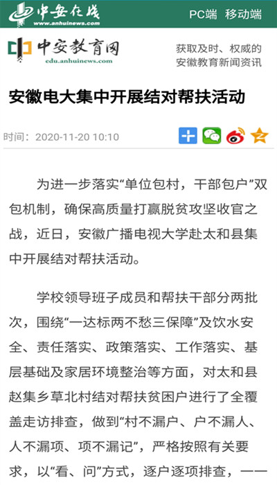 Screenshot_20201120_123836_com.tencent.mobileqq_副本.jpg