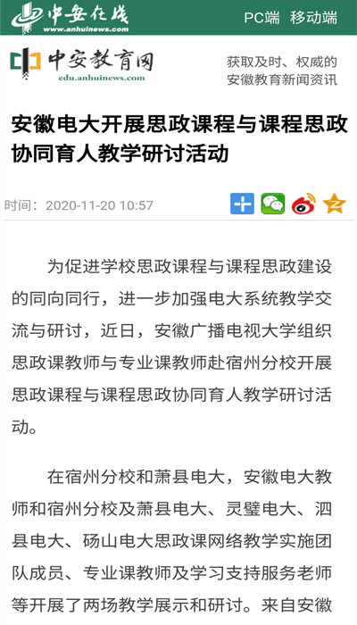 Screenshot_20201120_123831_com.tencent.mobileqq_副本.jpg
