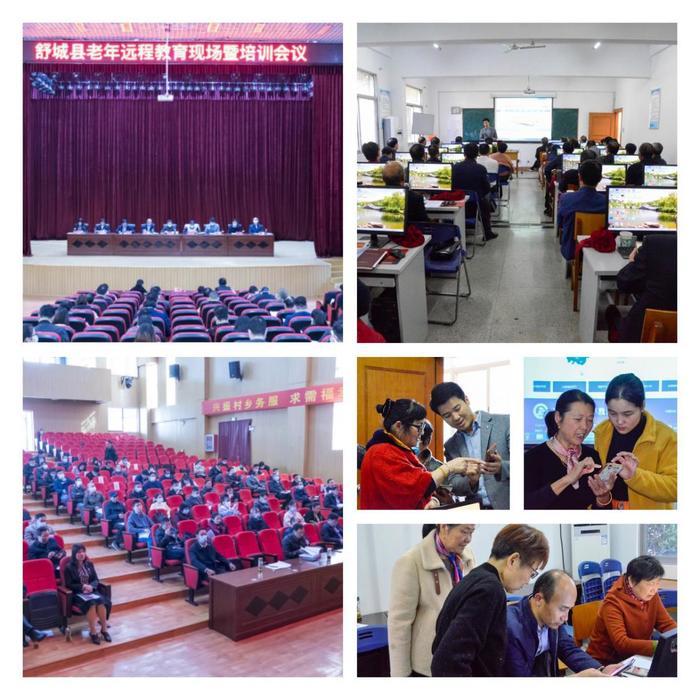 安徽老年开放大学赴舒城、庐江开展送教上门服务