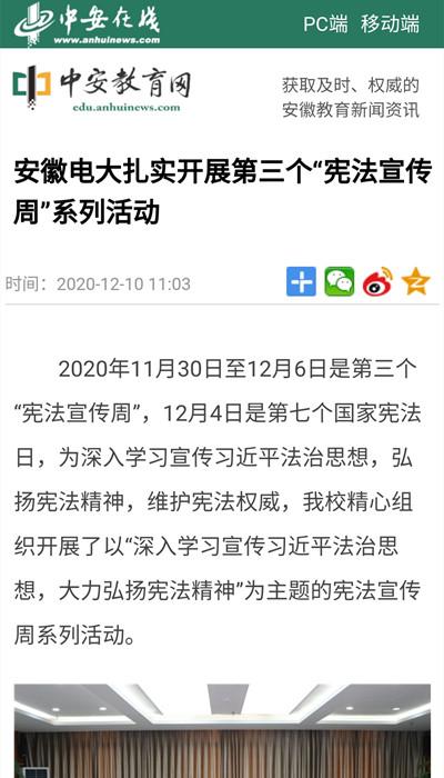 Screenshot_20201214_103317_com.tencent.mobileqq_副本.jpg