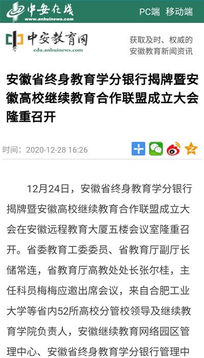 Screenshot_20201229_133748_com.tencent.mobileqq_副本.jpg
