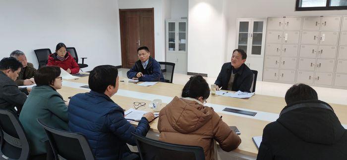 安徽老年教育研究院召开工作会议