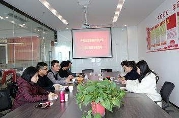 科研处、经济与管理学院赴企业开展校企合作调研活动