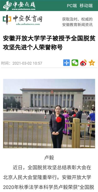Screenshot_20210303_153509_com.tencent.mobileqq_副本.jpg