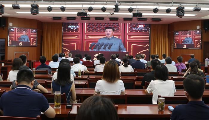【庆祝建党百年】安徽开放大学组织收看庆祝中国共产党成立100周年大会