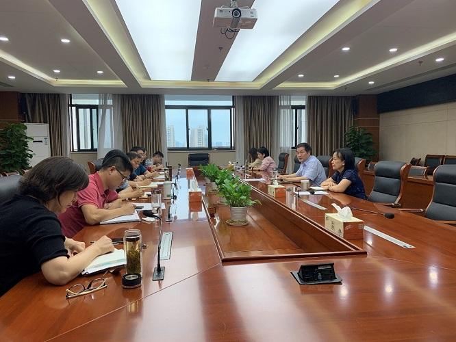 安徽开放大学召开2021年秋季学期教学教务联席会