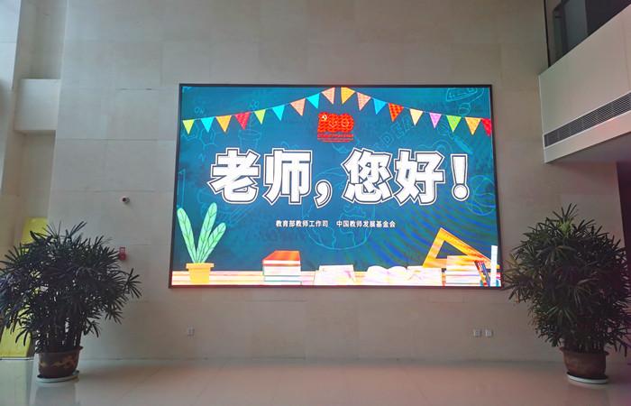 """【庆祝教师节】安徽开放大学开展""""为教师亮灯""""公益活动"""