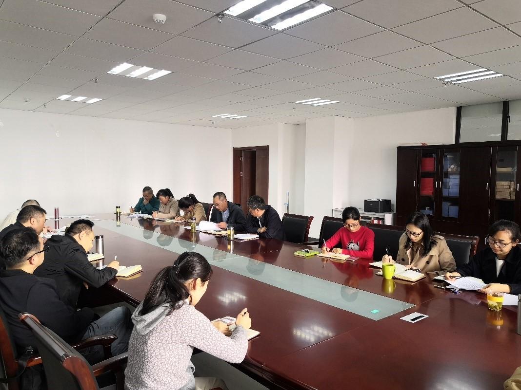信息与建筑工程学院召开全体教职工大会并开展第九次集中学习