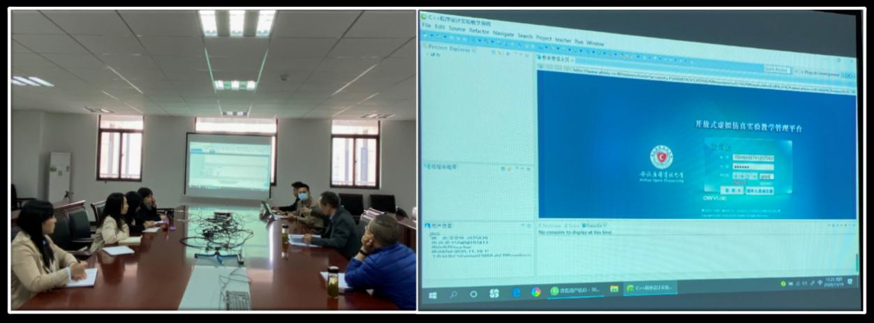 信息与建筑工程学院组织召开虚拟仿真实验交流培训会