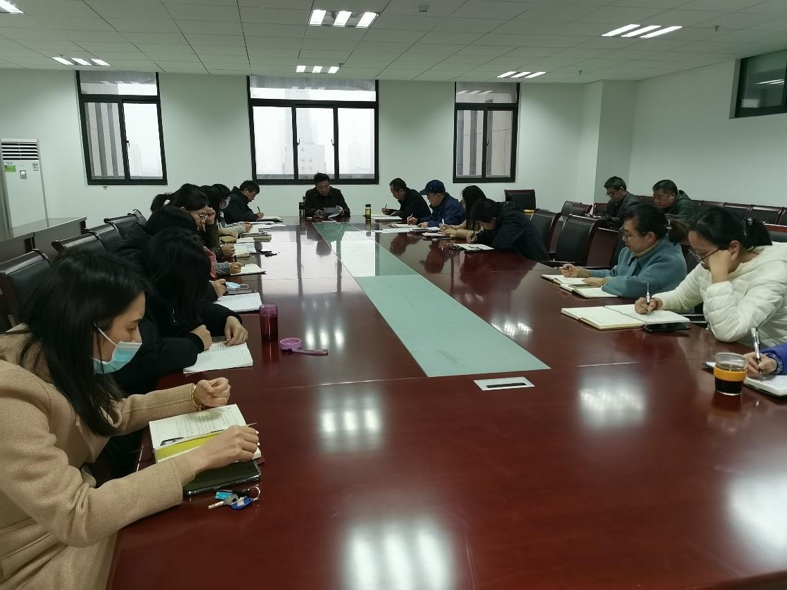 信息与建筑工程学院召开全体教职工大会并开展第十一次集中学习