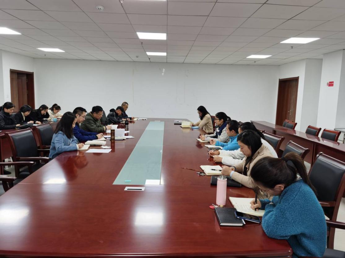 信息与建筑工程学院召开全体教职工大会并开展第十二次集中学习研讨