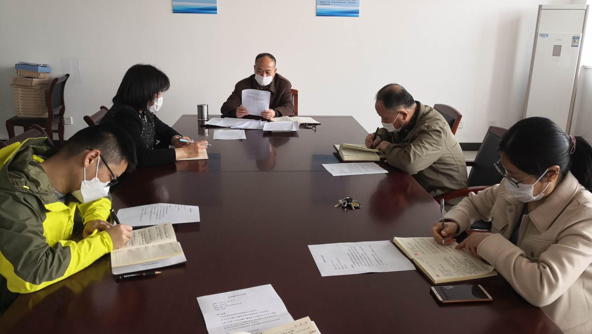 资产管理处组织学习习近平总书记在湖北考察疫情防控工作重要讲话精神