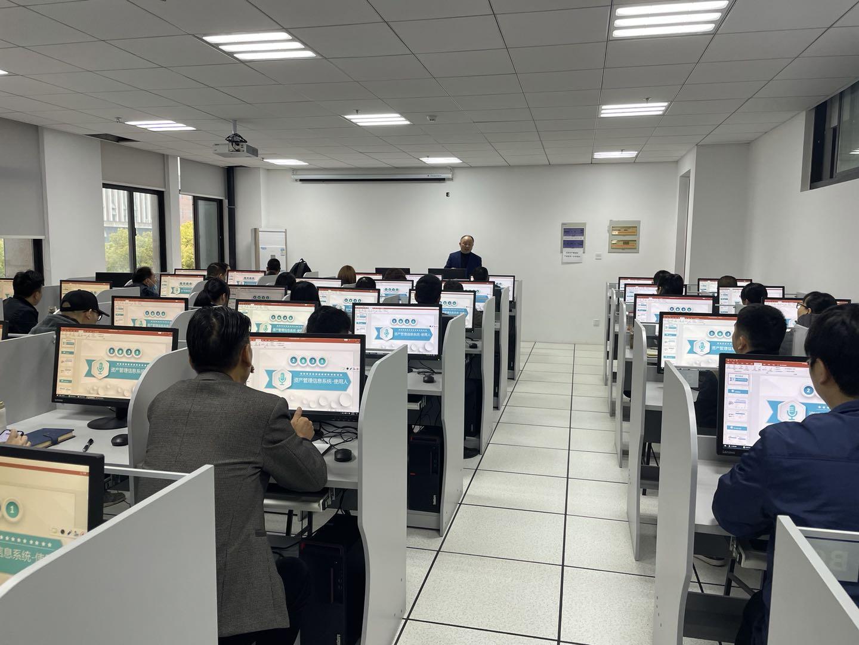 学校举办资产管理系统培训会