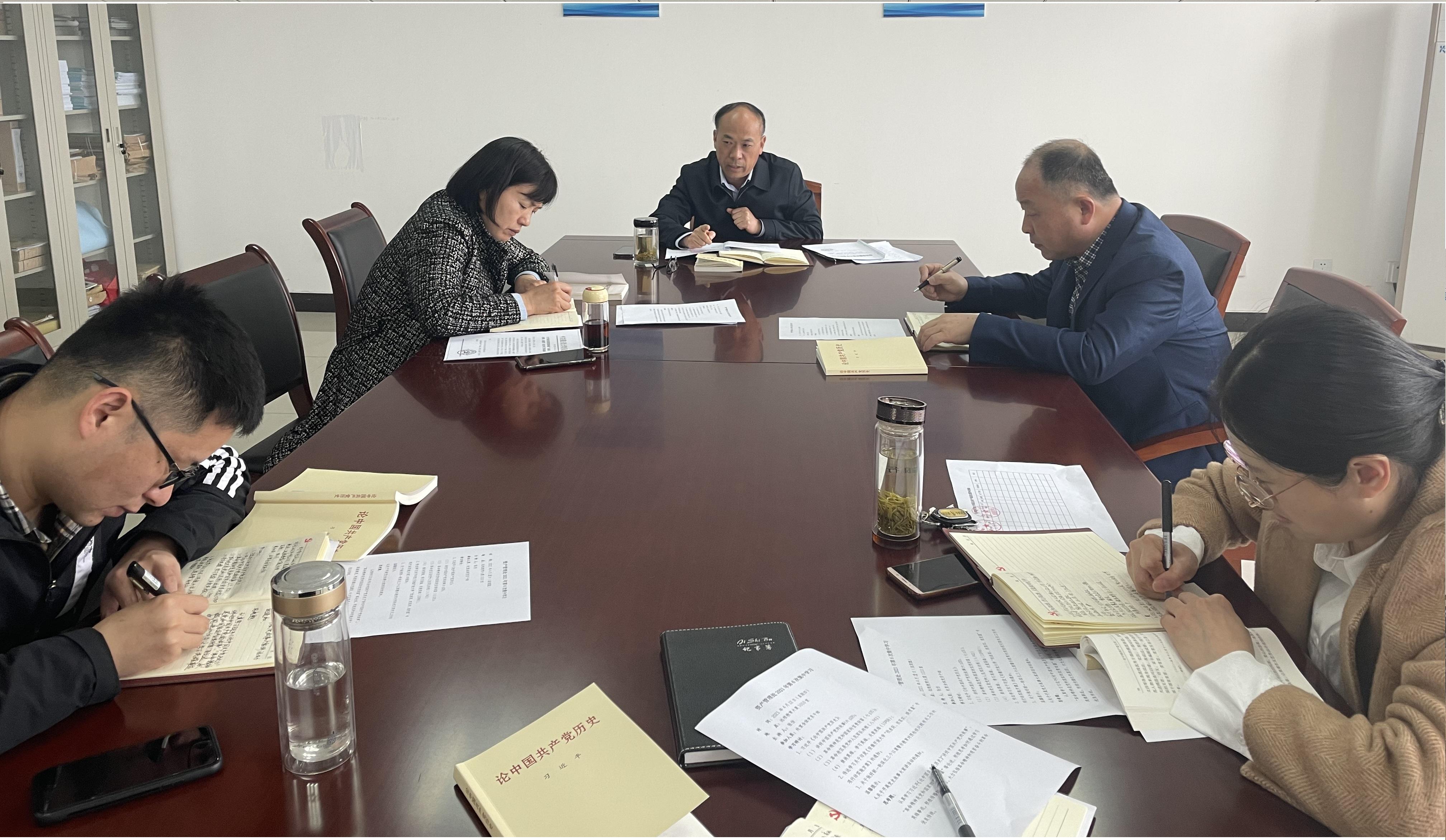 资产管理处深入学习研讨《论中国共产党历史》重要篇目