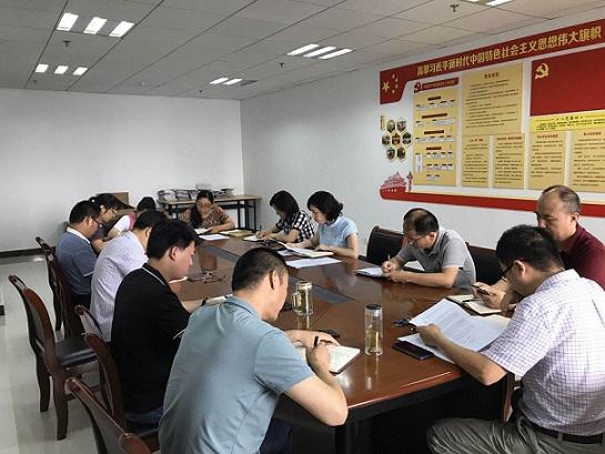 第一党总支第六党支部集中开展全国两会精神专题学习研讨活动