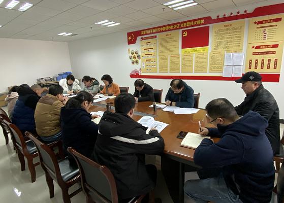 第一党总支第六党支部开展意识形态工作专题学习研讨活动