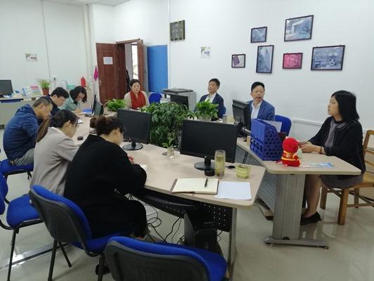 网络教育学院(第二党总支第四支部)开展全员集中学习