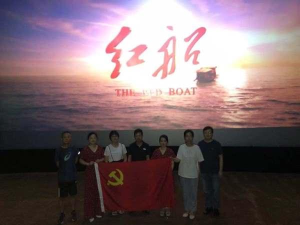 学院党总支网络教育学院党支部组织党员集中观看红色电影