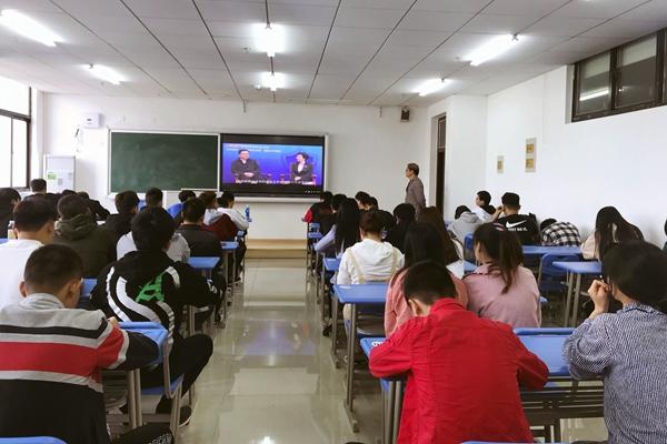 """开放教育学院开展""""千万学生同上一堂国家安全教育课""""主题教育"""