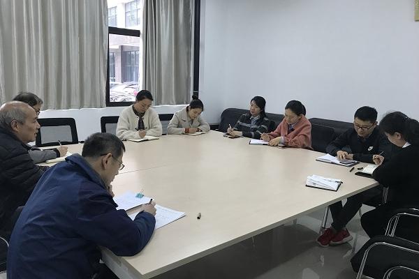 开放教育学院召开全日制班主任会议