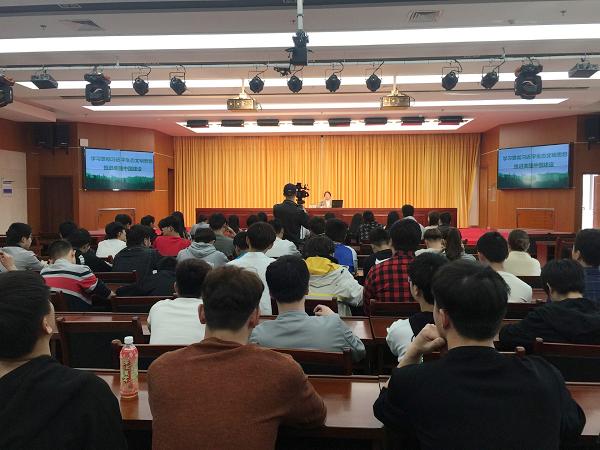 学习贯彻习近平生态文明思想,推进美丽中国建设