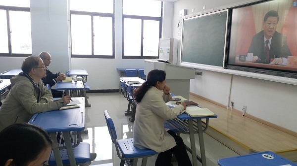我院组织全体教职工开展集中学习和讨论活动