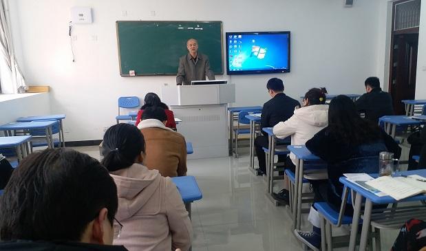 开放教育学院召开2019年秋季学期期末辅导员工作会议