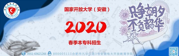 20200107-2.jpg