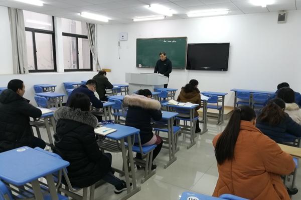 【党员活动日】开放教育学院直属党支部进行新年集体学习