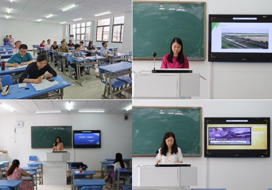 开放教育学院举办2020年课程思政案例在线教学比赛