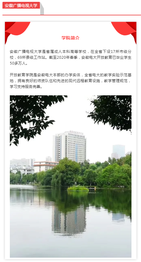 QQ图片20200716101316.png